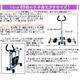 下半身エクササイズ用運動器具 パーフェクトレッグ - 縮小画像3