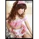 セクシーメイドコスプレ ピンクチェックコスチュームセット(トップス スカート 髪飾り 首輪 アームリング) - 縮小画像3
