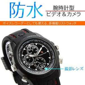 a防水 腕時計型 ビデオカメラ (ダイバーズウォッチ調) - 拡大画像