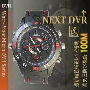 【小型カメラ】次世代腕時計型ビデオカメラ(匠ブランド)『NEXT』(ネクスト) - 拡大画像