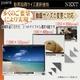 【小型カメラ】次世代腕時計型ビデオカメラ(匠ブランド)『NEXT』(ネクスト) - 縮小画像3