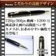 【小型カメラ】ペン型マルチカメラ(匠ブランド) HD画質1200万画素 内蔵8GB 写真2