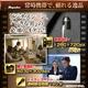 【小型カメラ】ペン型マルチカメラ(匠ブランド) HD画質1200万画素 内蔵8GB 写真3