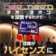 【LEDパネル】手書き蛍光ボード 『ネオ・ネオン』 (Lサイズ 60cm×80cm) 写真3