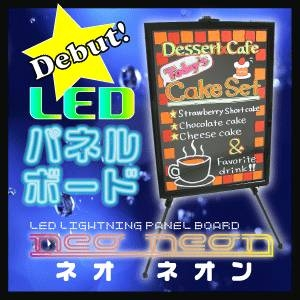 【LEDパネル】手書き蛍光ボード 『ネオ・ネオン』 (Sサイズ 25cm×35cm)