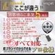 【小型カメラ】置時計型ビデオカメラ(匠ブランド)8GB付属★THE 証人シリーズ『Manager2』 - 縮小画像2