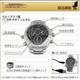 【小型カメラ】腕時計型マルチカメラ(匠ブランド)★THEパートナーシリーズ★『Presidentα』プレジデントアルファ8GB内蔵 写真6