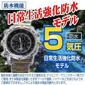 これからは小型カメラもデザイン重視! 【小型カメラ】腕時計型マルチカメラ(匠ブランド)5気圧防水・ブラックパネル