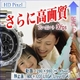 【小型カメラ】腕時計型マルチカメラ(匠ブランド)5気圧防水・ブラックパネル 写真2