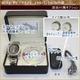 【小型カメラ】腕時計型マルチカメラ(匠ブランド)5気圧防水・ブラックパネル 写真4