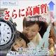 【小型カメラ】腕時計型マルチカメラ(匠ブランド)5気圧防水・ホワイトパネル 写真2