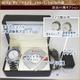 【小型カメラ】腕時計型マルチカメラ(匠ブランド)5気圧防水・ホワイトパネル 写真4
