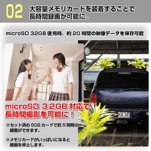 【防犯用】【防犯カメラ】ビデオカメラ機能付きLEDモーションセンサーライト(8GB付属)
