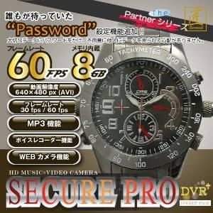 【小型カメラ】腕時計型ビデオカメラ(匠ブランド)『SECURE PRO』(セキュアプロ) - 拡大画像