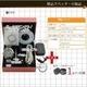 【小型カメラ】腕時計型ビデオカメラ(匠ブランド)THEパートナーシリーズ『SECURE PRO』(セキュアプロ) 写真6