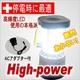 【防災】【節電】【充電式!連続点灯約8時間!】電池不要 ソーラーLEDランタン - 縮小画像3