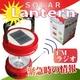 ソーラーLEDランタン(LED使用、AC充電、携帯電話充電機能、FMラジオ付き) 写真3