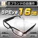 【小型カメラ】メガネ型ビデオカメラ(匠ブランド) 大容量16GB付属