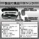 【小型カメラ】メガネ型マルチカメラ(匠ブランド) 大容量16GB付属 写真5