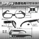 【小型カメラ】メガネ型ビデオカメラ(匠ブランド) 大容量32GB付属 - 縮小画像4