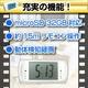 【小型カメラ】置時計型ビデオカメラ(匠ブランド) THE 証人シリーズ『Partner3』 - 縮小画像2