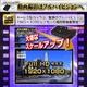 【小型カメラ】キーレス型ビデオカメラ(匠ブランド)『Phantom UV』(ファントム ユーブイ)16GB付属 - 縮小画像2