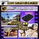 【小型カメラ】キーレス型カメラ(匠ブランド)16GB付属「ファントム ユーブイ」 写真3