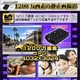 【小型カメラ】キーレス型カメラ(匠ブランド)「ファントム ユーブイ」 写真3