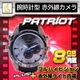 【防犯用】【小型カメラ】赤外線ライト搭載 腕時計型ビデオカメラ(匠ブランド)『Patriot』(パトリオット)  - 縮小画像6