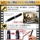【小型カメラ】ペン型・万年筆型ビデオカメラ(匠ブランド)『Selene』(セレーネ) - 縮小画像5