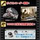 【小型カメラ】腕時計型ビデオカメラ(匠ブランド)『Guardian』(ガーディアン) - 縮小画像5