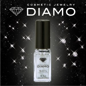 【天然ダイヤモンドコスメ】DIAMOネイルトップコート(天然ダイヤモンド0.1ct配合) - 拡大画像