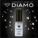 【天然ダイヤモンドコスメ】DIAMOネイルトップコート(天然ダイヤモンド0.1ct配合)画像