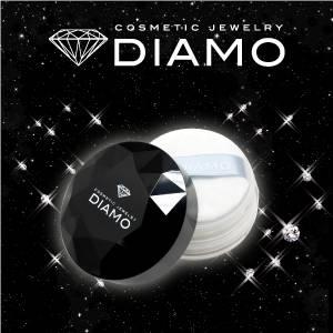 【天然ダイヤモンドコスメ】DIAMOルースパウダー(天然ダイヤモンド0.1ct配合) - 拡大画像