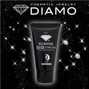 【天然ダイヤモンドコスメ】DIAMO BBクリーム(天然ダイヤモンド0.1ct配合)