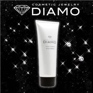 【天然ダイヤモンドコスメ】DIAMO ハンドクリーム(天然ダイヤモンド0.1ct配合) - 拡大画像