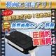 【小型カメラ】キーレス型ビデオカメラ(匠ブランド)『Regard』(リガード) 2012年モデル - 縮小画像3
