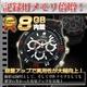 【小型カメラ】腕時計型ビデオカメラ(匠ブランド)『NEXT2』(ネクスト2) 2012年モデル - 縮小画像2
