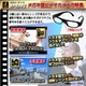 【防犯用】【小型カメラ】メガネ型ビデオカメラ(匠ブランド)『SP Eye2』(エスピーアイ2) - 縮小画像3