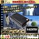 【小型カメラ】キーレス型ビデオカメラ(匠ブランド)『Carib』(カリブ) 2012年モデル - 縮小画像6