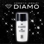 【天然ダイヤモンドコスメ】DIAMO UVホワイトエッセンス(天然ダイヤモンド0.1ct配合)