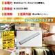 【節電】【電気工事不要】多目的LED照明 LEDビッグプロフィット フラットN (昼白色) - 縮小画像3