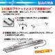 【電気工事不要】【リモコン付き】【倉庫、店舗、工場向け】簡易型LED直付け照明器具 LED-TT600R(昼白色) - 縮小画像2