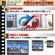 【防犯用】【小型カメラ】ペン型ビデオカメラ(匠ブランド)『JournalistII-16GB ver.』(ジャーナリスト2_16GBバージョン) - 縮小画像4
