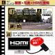 【小型カメラ】キーレス型ビデオカメラ(匠ブランド)『Carib』(カリブ) 2012年夏キャンペーン版 - 縮小画像4