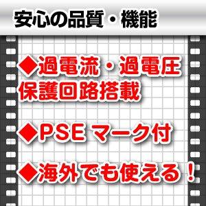 【防犯用】USB ACアダプター ミニ5V1000mA(匠ブランド)小型カメラ用 h03
