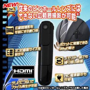【防犯用】【小型カメラ】ペン型ビデオカメラ(匠ブランド)『Conte』(コンテ)