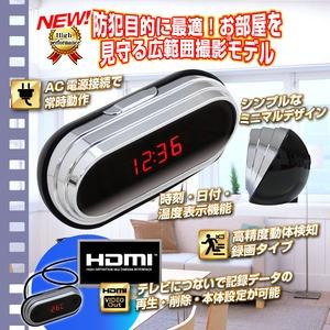 【防犯用】【小型カメラ】置時計型ビデオカメラ(匠ブランド)『Witness』(ウィットネス) h02