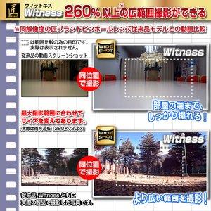 【防犯用】【小型カメラ】置時計型ビデオカメラ(匠ブランド)『Witness』(ウィットネス) h03