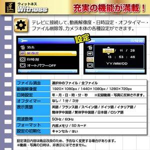 【防犯用】【小型カメラ】置時計型ビデオカメラ(匠ブランド)『Witness』(ウィットネス) f05